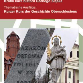 Krótki kurs historii Gornégo Śląska